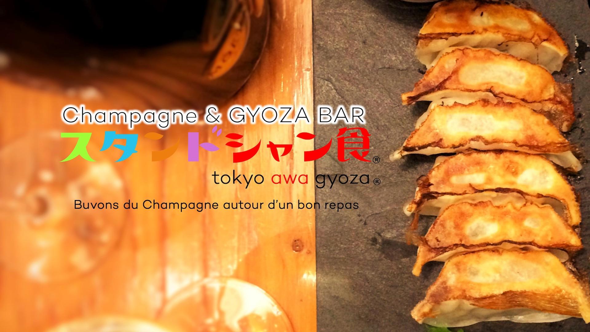 Champagne & GYOZA BAR